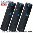 【X3個セット】 アリミノ ピース フリーズキープスプレー ブラック 140g (200ml) スプレーライン ARIMINO