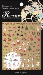 かわいい♪クリスマスのネイルシール Re-cue(リキュウ)【ハッピークリスマスL HX-1L】今までにないエアブラシやペイントでの繊細なアートシール♪【メール便対応】雪だるま クリスマスツリー トナカイ クマ リース ネイルシール クリスマス