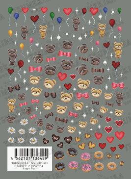 ツメキラ(TSUMEKIRA) ネイルシール【ガーラコレクション 布川貴子 プロデュース1 happy bear(ハッピーベア)】可愛いクマ&スイーツでラブリーに♪テディベア くま ドーナツ ハート 風船 リボン ガーベラ