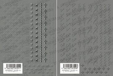 ツメキラ(TSUMEKIRA) ネイルシール【スタンダードスタイル フェイクパターン】フラットなのに浮き出てみえる!?立体的なアート♪◆クロス スター グラフィック