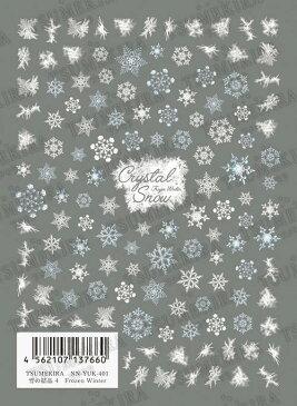 ツメキラ(TSUMEKIRA) ネイルシール【スタンダードスタイル 雪の結晶4 Frozen Winter(フローズンウィンター】◆リアルで立体的な雪を入れたデザイン♪ネイルアート ネイル クリスマス 冬 ウィンター スノークリスタル