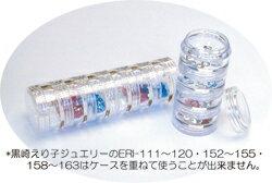 エリコネイル erikonail ジュエリーコレクション シェル ホワイト ERI-138メール便¥190税込み\3240以上でメール便送料無料