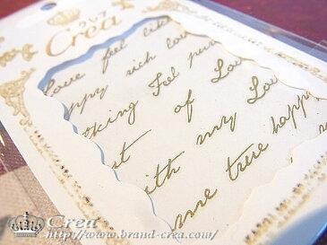 クレア(Crea) ネイルシール 【Love Message(ラブメッセージ) ゴールド】想いよ届け!愛のメッセージ♪ 大人っぽい筆記体☆【メール便対応】 ネイルシール メッセージ ワード 言葉 文字 英語