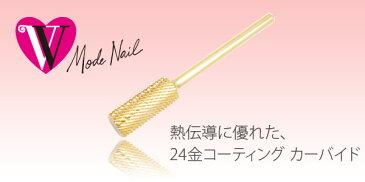 モードネイル Mode Nail ゴールドカーバイト【SF(スモール・ファイン) 180〜240G】メール便¥190税込み¥3240以上でメール便送料無料