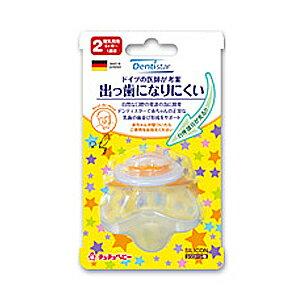 蓄光デンティスター2(6〜12ヶ月頃 離乳期用)