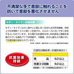 チュチュベビーかきむしり防止用手袋【日本製】