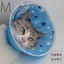 フェザーカラー【星柄 M サイズ】猫用ソフト エリザベスカラー手術、怪我、術後(避妊・去勢)の傷口保護(傷なめ防止・保護具・患部保護)猫専用の軽量(軽い)でストレス軽減、布タイプで猫に優しい。ケガ用襟巻き、ソフトカラー。介護(病気)ケア用エリザベスカーラー