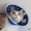 フェザーカラー【アンカー SSサイズ】猫用ソフト エリザベスカラー手術、怪我、術後(避妊・去勢)傷口保護(傷なめ防止・保護具・患部保護)猫専用の軽量(軽い)でストレス軽減、布タイプで猫に優しい。ケガ用襟巻き、ソフトカラー。介護(病気)ケア用エリザベスカーラー