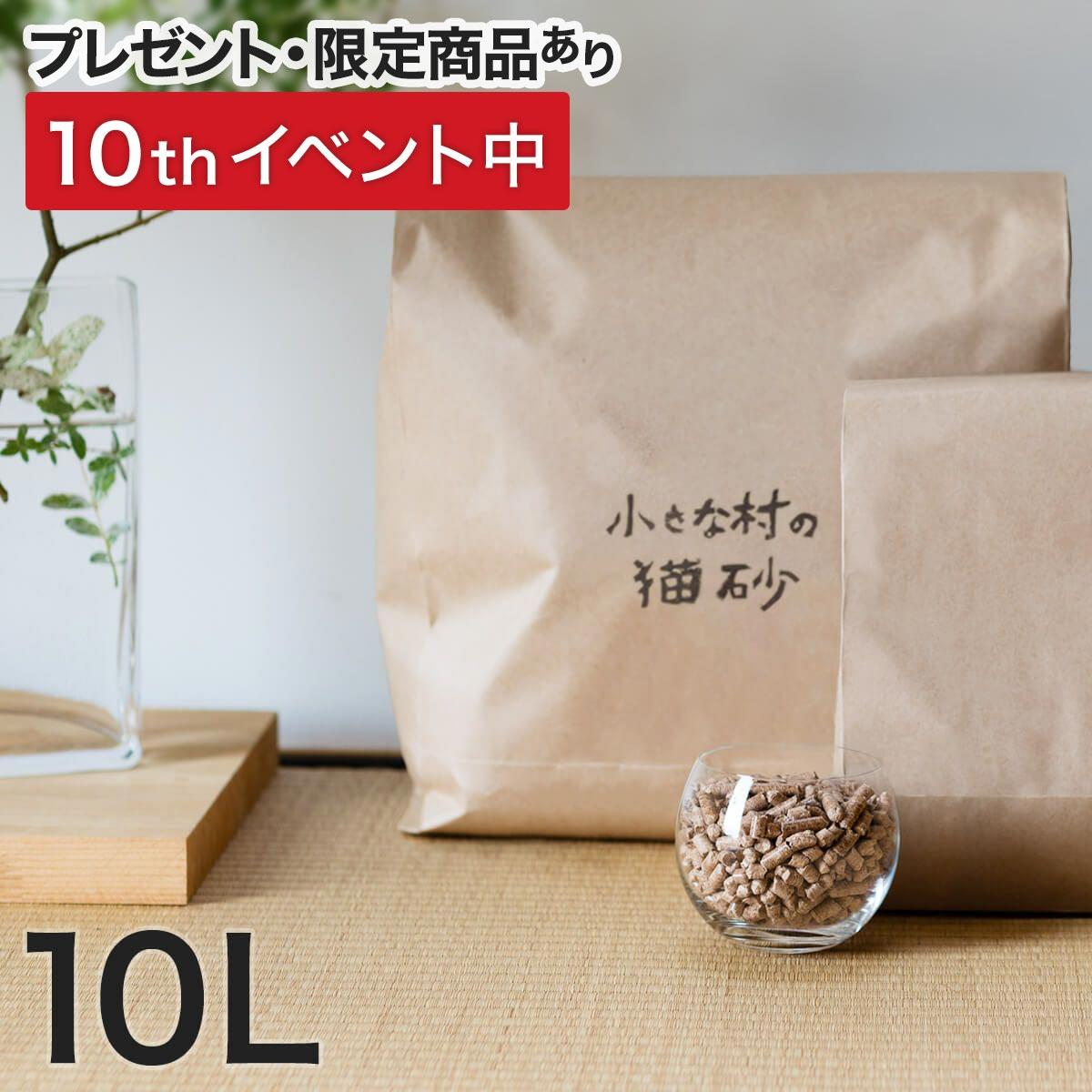 トイレ用品, 猫砂  10L