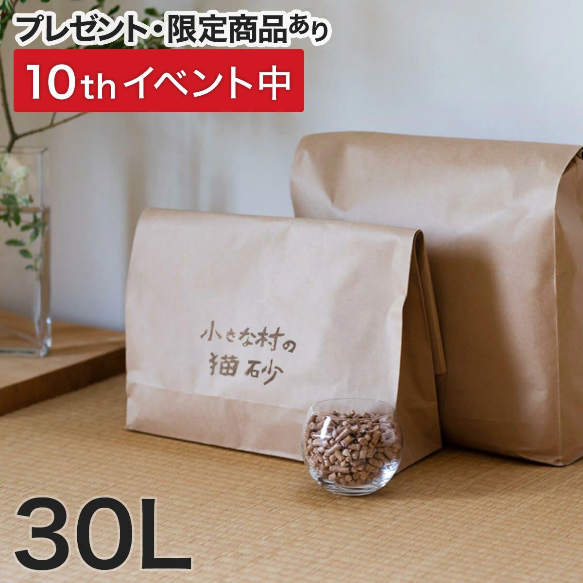 トイレ用品, 猫砂  30L