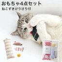 国産またたび100%使用 ゴロにゃんオリジナル なめけるキッカー 抗菌・防汚・消臭の光触媒加工でいつも安心清潔な猫用おもちゃ ねこ用けりぐるみ ネコ用 キャットトイ