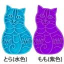 猫型のラバーブラシ コング