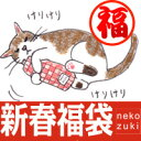 49%OFF 24個限定nekozuki またたびおもちゃ福袋
