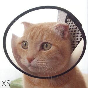 エリザベスカラー(ソフトタイプ)XS首周り〜20.3cmマジックテープだから楽々装着【犬猫介護用...