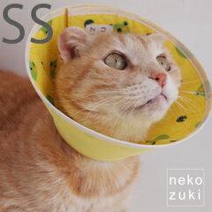猫用ソフト軽量エリザベスカラーfeathercollarフェザーカラーかえる柄SSサイズ手術、怪我、術後の傷口保護、介護ケアに。やわらか素材、デザイン豊富でギフト、プレゼントにもオススメなオシャレ猫用品(ねこ ネコ 子猫 老猫 ねこ用 ネコ用品 ペットグッズnekozuki
