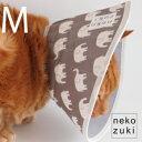 フェザーカラー【ぞう柄 M サイズ】猫用ソフト エリザベスカラー手術、怪我、術後(避妊・去勢)の傷口保護(傷なめ防止・保護具・患部保護)猫専用の軽量(軽い)でストレス軽減、布タイプで猫に優しい。ケガ用襟巻き、ソフトカラー。介護(病気)ケア用エリザベスカーラー