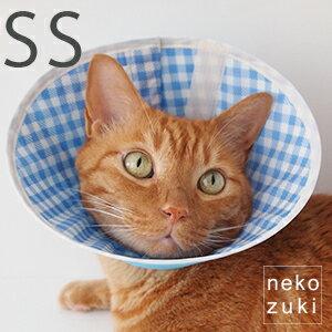 猫専用ソフトエリザベスカラーfeathercollarフェザーカラーチェック柄SSサイズネコ用軽量タイプnekozukiねこずき