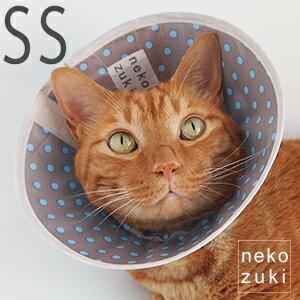 猫専用ソフトエリザベスカラーfeathercollarフェザーカラーグレードット柄SSサイズネコ用軽量タイプnekozukiねこずき