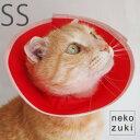 猫用ソフト軽量エリザベスカラーfeathercollar手術、怪我、術後の傷口保護、介護ケアに、デザイ...