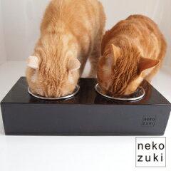 nekozuki MammaDAI(まんまだい)holeダブルmaroonマルーン猫ちゃん専用の食器台無フードスタ...
