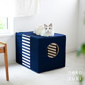 猫トイレカバー猫蔵nekogura本体、消臭カバーのセット