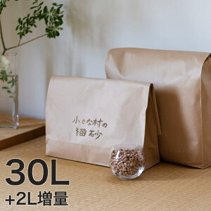 2L増量小さな村の猫砂の福袋32L(1年分) 国産・送料無料