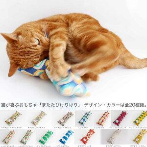 リピーター多数国産の猫おもちゃ またたびけりけり デザイン2