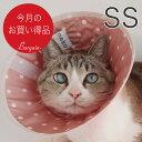 特売品フェザーカラー【クラッシックドットSS】猫用ソフト エリザベスカラー手術、怪我、術後(避妊・去勢)の傷口保護(傷なめ防止・保護具・患部保護)猫専用の軽量(軽い)でストレス軽減、布タイプで猫に優しい。ケガ用襟巻き、ソフトカラー。介護ケア用エリザベスカーラー