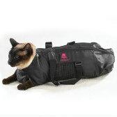 保定袋 キャットコントロールバッグ 猫 保護具