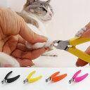 初心者にもオススメ永久メンテナンス保証付きで安心sakusakuよくきれるん 爪切り 匠の技 猫 ...