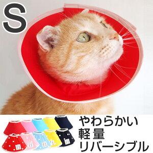 軽量リバーシブルタイプ。猫の顔に対して、このくらいのを買うのがベストかな