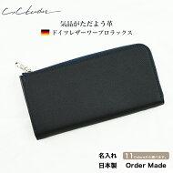 ドイツレザーワープロラックス×ブッテーロのリボン付きL字長財布