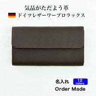 ドイツレザーワープロラックス×ブッテーロのリボン付きかぶせ長財布