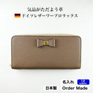 ドイツレザーワープロラックス×ブッテーロのリボン付き長財布