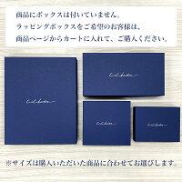 有料ギフトボックス600円