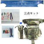 フィッシュグルアー用20点とバッグ(迷彩)セット釣り具釣具軽量沖縄、離島も送料別