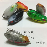 送料無料フロッグルアーカエルバス釣り雷魚蛙釣り餌トップウォーター雷魚釣り雷ガエル疑似餌ソフトルアーセット5個入り