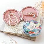 【日本製】マーキュリーフラワーアクセサリーケース/ギフトプレゼントジュエリーケースケース小物入れピンクブルー