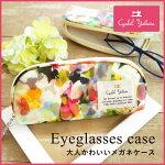 【日本製】フィールフラワーメガネケース/ピンクグリーンかわいい花柄ギフトプレゼント眼鏡サングラスケースおしゃれ可愛い人気ブランド