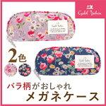 【日本製】ローズリッチメガネケース/かわいい花柄ギフトプレゼント眼鏡サングラスケースおしゃれ可愛い人気ブランド