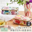 【日本製】がま口ミラー付きBOX コピックブーケ (パープル・ピンク)...