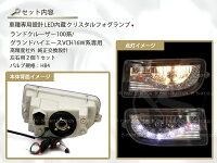 100系ランドクルーザーLED付ホワイト発光クリスタルフォグランプランクルLX470LEDHID純正フォグライト白【バルブ企画HB4】