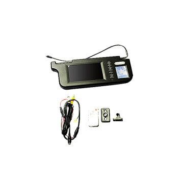 9インチ バックカメラ用など 後付け 車用 カーモニター 運転席 液晶 サンバイザー サンバイザーモニター 黒 モニター 車載モニター ルームモニター 車用モニター モニター