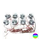 LEDアンダーライト スポットランプ 8個セット 7色発光 アンダ...
