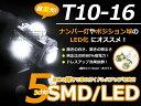 メール便送料無料 LEDポジションランプ フィット GE6/7 H19.10〜 T10 T16 ホワイト 白 左右セット 左右 純正交換式 フロント リア シングル球 バルブ DIY ヘッドライト スモールランプ ライセンス など 2