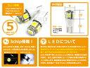 メール便送料無料 LEDポジションランプ フィット GE6/7 H19.10〜 T10 T16 ホワイト 白 左右セット 左右 純正交換式 フロント リア シングル球 バルブ DIY ヘッドライト スモールランプ ライセンス など 3