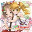 【ポイント10倍】(ゲーム・ミュージック)/法被ハピHappy!/そよ☆みこ☆とぅいんくる[SRIN-1117]【発売日】2013/12/13【CD】
