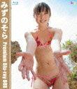 【ポイント10倍】みずのそら Premium Blu−ray BOX (157分)[SBKB-9]【発売日】2013/11/28【B...