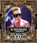 G-DRAGON (from BIGBANG)/G-DRAGON 2013 WORLD TOUR ONE OF A KIND IN JAPAN DOME SPECIAL[AVXY-58184]【発売日】2013/11/20【Blu-rayDisc】