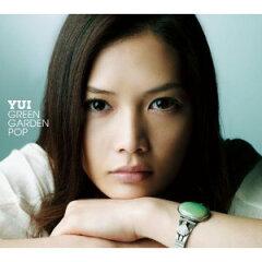 【ポイント10倍】YUI / GREEN GARDEN POP【初回生産限定盤】